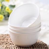 [当当自营]SKYTOP斯凯绨 陶瓷高档骨瓷餐具 纯白4.5英寸金钟碗(4个装)