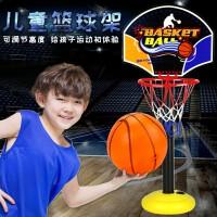 儿童篮球架可升降室内男童小孩宝宝球类投篮户外玩具男孩4岁皮球