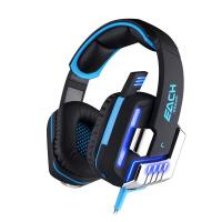 因卓 G8200专业电竞USB震动游戏7.1低音头耳麦话筒电脑耳机头戴式