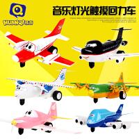 环奇回力惯性车 云奇声光玩具飞机 儿童惯性玩具车套装宝宝