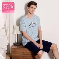 芬腾睡衣男纯棉夏季新款短袖短裤纯色全棉家居服套装