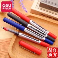 【得力品牌日满100减50】得力S656直液式水性走珠笔签字笔考试笔办公中性笔黑色0.5mm 学生用笔