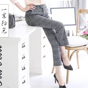 一米阳光2017春装韩版格子休闲裤薄款新款直筒裤九分裤女
