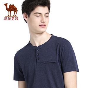 骆驼男装 2017夏季新款时尚青年花纱纯色商务休闲短袖男青年T恤衫