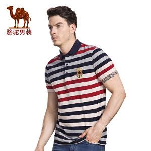 骆驼&熊猫联名系列男装 时尚纯棉商务条纹修身短袖T恤男士Polo衫