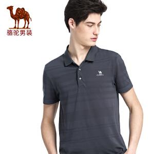 骆驼男装 2017年夏季新款纯色翻领POLO衫商务休闲男青年短袖T恤衫