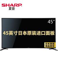 【当当自营】夏普 SHARP LCD-45T45A 45英寸LED液晶网络智能平板电视机