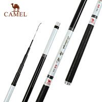 camel骆驼钓鱼竿 碳素台钓竿鱼竿手竿强韧耐用可伸缩