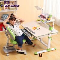 优沃 键控升降儿童学习桌椅套装 可升降小学生多功能书桌 J950S+C601