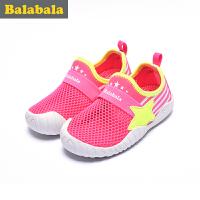 巴拉巴拉童鞋女童跑鞋小童宝宝运动鞋子2017夏季新款儿童运动鞋女