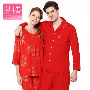 芬腾2017年新款男士睡衣春季莫代尔长袖开衫大红针织棉家居服套装
