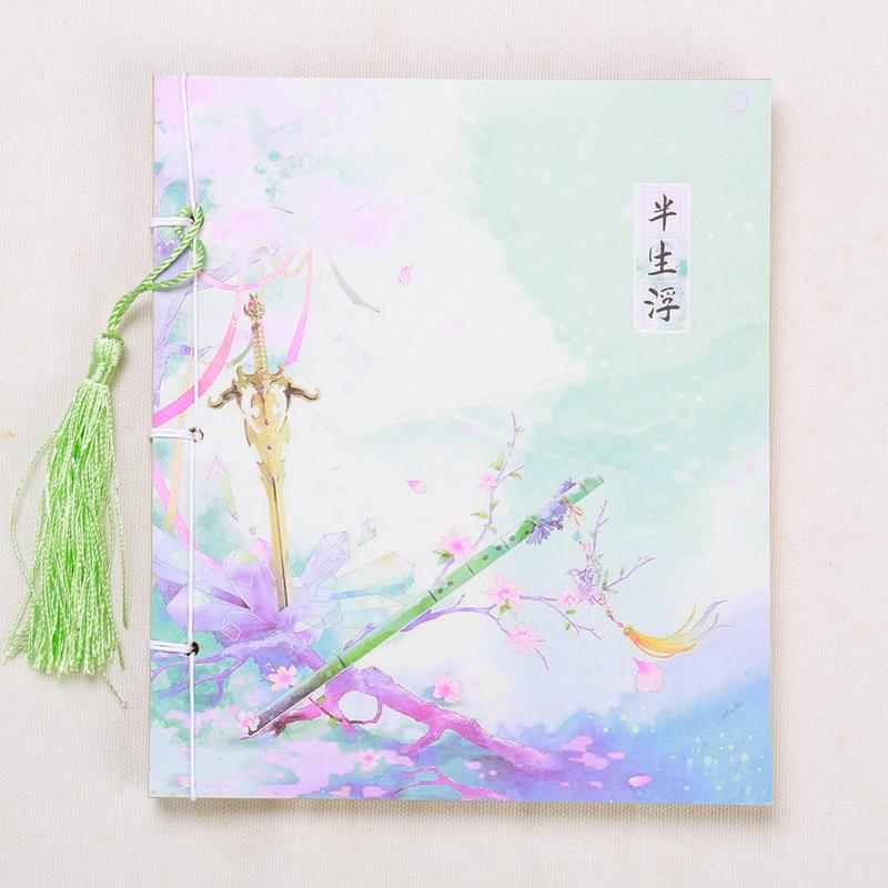 古风空白牛皮纸流苏记事本 唯美中国风复古笔记本 传统水墨民族风