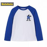 巴拉巴拉男童t恤 长袖 中大童儿童秋装2017新款童装圆领打底衫男