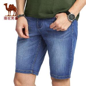骆驼男装 2017年夏季新款水洗直筒微弹中腰五袋款男青年牛仔短