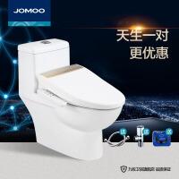 九牧(JOMOO)马桶卫浴虹吸式连体马桶智能马桶盖板坐便器11170 马桶+智能盖板