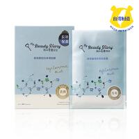 我的美丽日记 玻尿酸保湿面膜8片*2盒 台湾保湿平衡亮白舒缓面膜