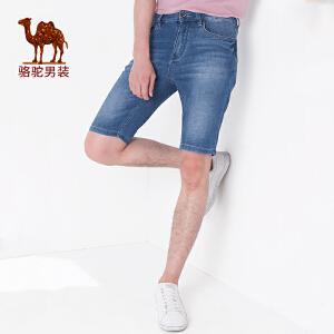 骆驼男装 2017年夏季新款微弹中腰直筒水洗青春男青年牛仔裤短裤