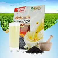 冬梅豆粉 黑芝麻豆浆粉 非转基因豆奶粉 早餐代餐速溶食品300g/袋