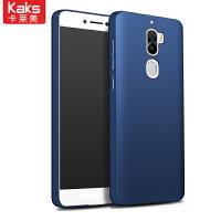 KAKS 酷派cool1手机壳全包酷派cool1 dual手机套超薄防摔男女款