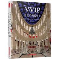 VVIP高端会所设计II /2 (DAM工作室)售楼处 会所 儿童空间