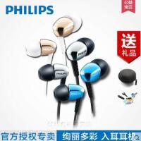 【支持礼品卡】Philips/飞利浦 SHE3900入耳式 运动耳机 音乐手机重低音通用耳塞