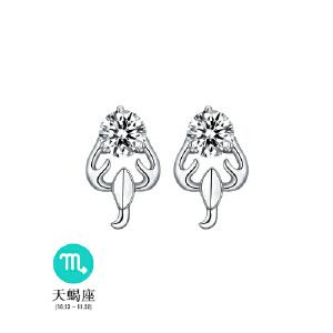 芭法娜 S925银镶锆石十二星座之天蝎座 甜美耳钉