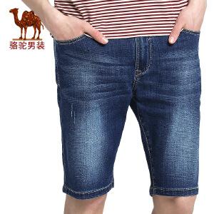骆驼男装 2017年夏季新款男青年青春休闲微弹直筒中腰牛仔短裤