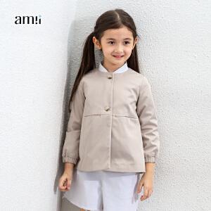 amii童装2017春装新款女童夹克衫中大童儿童宽松休闲外套纯色上衣