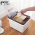 门扉 米桶 大米桶塑料储米箱米缸面粉桶防虫防潮加厚带盖20斤10kg厨房密封桶 创意厨房用品 收纳盒