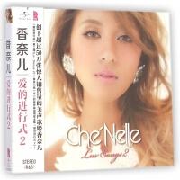 CD香奈儿爱的进行式(2)