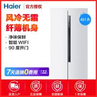 【当当自营】海尔(Haier) BCD-451WDEMU1 451升家用风冷无霜纤薄对开门电冰箱(拍前咨询库存)