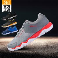 361男鞋 运动鞋男冬季跑步鞋跑鞋休闲鞋571644411C