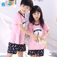 领秀范儿夏季短袖儿童纯棉睡衣男童女童香蕉男孩中大童套装童装家居服薄款