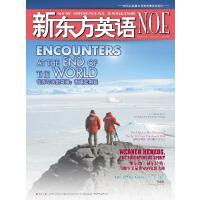 《新东方英语》2013年1月号(电子杂志)(电子书)