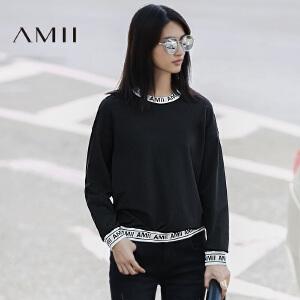 【AMII超级大牌日】[极简主义]2017年春款时尚字母印花螺纹长袖休闲T恤女11683226
