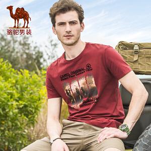 骆驼男装 夏季商务休闲上衣青年微弹圆领印花短袖T恤衫男