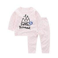 童泰2017年新款婴幼儿内衣裤子男女宝宝纯棉衣服儿童肩开内衣套装