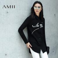 【AMII超级大牌日】[极简主义]2016秋新品宽松翻领印花前短后长加绒衬衫11672427