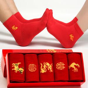 南极人本命年袜子男大红色结婚袜双喜福字鸡年棉袜礼盒袜中筒袜