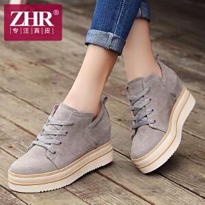 ZHR2017春季新款英伦复古平底单鞋真皮厚底休闲鞋学生内增高女鞋B29
