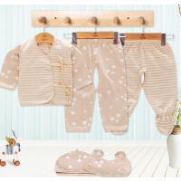 班杰威尔 彩棉婴儿衣服新生儿礼盒 春夏初生刚出生宝宝套装满月母婴用品 四季金丝带款