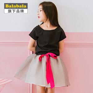 【6.26巴拉巴拉超级品牌日】巴拉巴拉旗下 巴帝巴帝淑女蓬蓬裙女童套装2017夏新款女童两件套