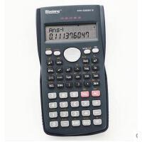 标朗科学函数计算器晨光文具 学生高考中考必备多功能计算机