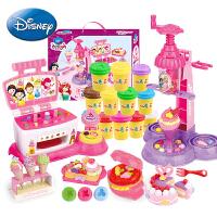 迪士尼DIY橡皮泥儿童彩泥模具工具套装像皮泥超轻粘土玩具公主蛋糕甜品套装 转转雪糕机+大厨机+28个特色模具+12大桶