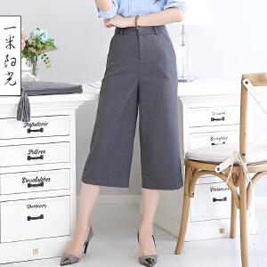 一米阳光2017春秋装韩版高腰阔腿裤女七分裤宽松女士休闲裤
