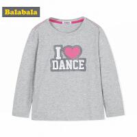 巴拉巴拉童装女童长袖T恤套头衫中大童儿童秋装2017新款打底衫潮