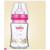 bobo乐儿宝 宽口玻璃奶瓶(160毫升-宽口径-小流量)红色