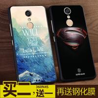360 N4S手机壳手机n4S保护壳n4s手机皮套防摔挂绳翻盖插卡钱包式皮套