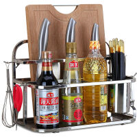 【当当自营】MAXCOOK美厨不锈钢置物架刀架砧板架调料瓶架带挂钩筷子筒  MCD016