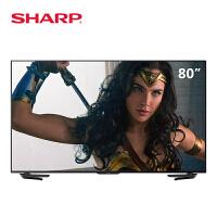 【当当自营】夏普 SHARP LCD-80X7000A 80英寸 全高清 智能网络 液晶 平板电视机